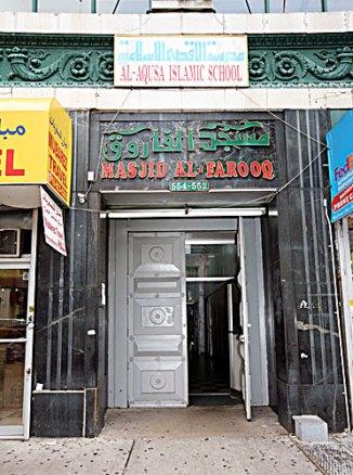 Masjid Al Farooq , Brooklyn , NY