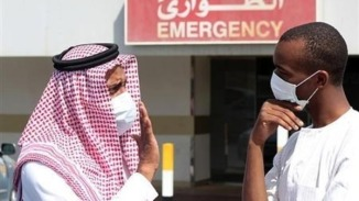 MERS Virus Kills 47 Saudis