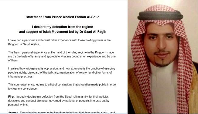 Khaled Farhan Al-Saud's defection statement