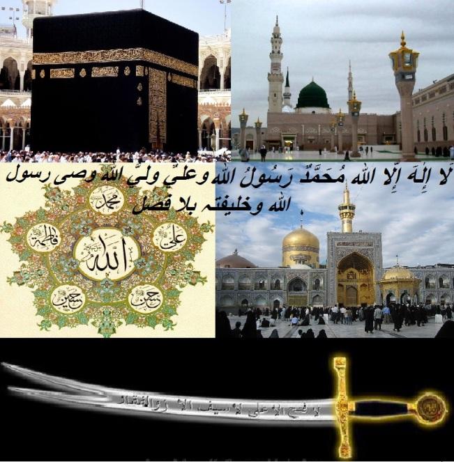 Shia Beleifs