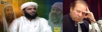 TTP Terrorist Asmatullah Mawiya