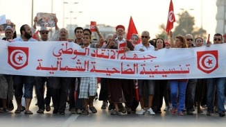 Tunisian Protest against the Salafi Led Government in Tunis