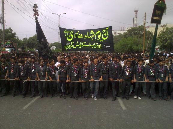 Yom e Shahadat e Ali , Karachi 2013