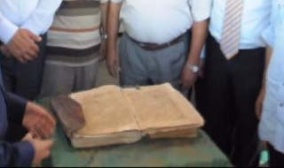Ancient Quran Muanuscript found in Bodrum , Aaegan , Turkey  2