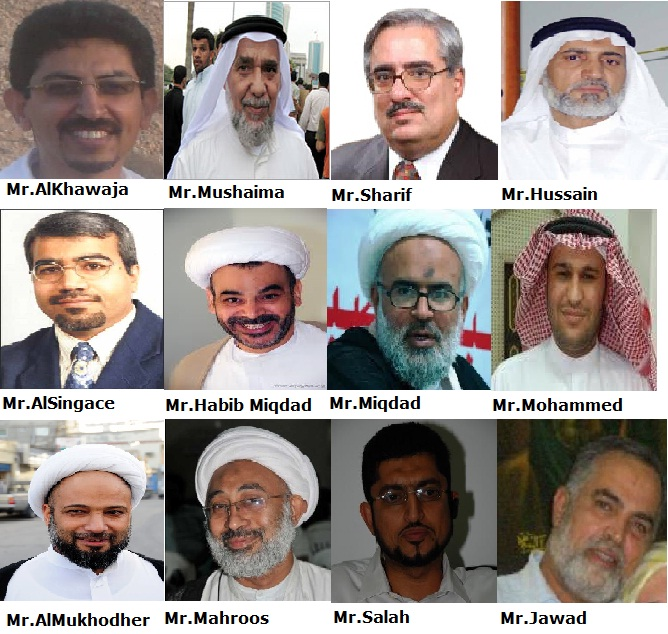 Bahrain's Shia Prisoners and ulemas