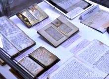 Chinese Quranic Maunuscripts