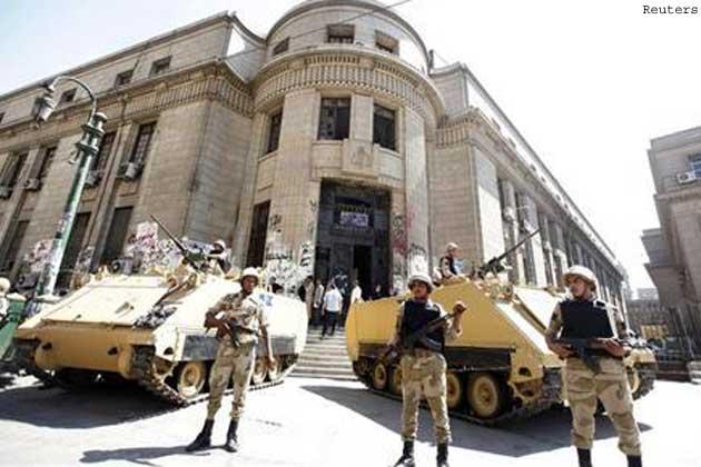 Egyptian Court Sentences Muslim Brotherhood leaders for LIfe