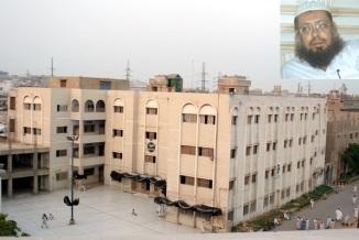 Jamia Binoria Al Alamia , SITE, Karachi