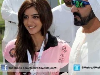 Sheikha Mahra bint Mohammed bin Rashid Al Maktoum,
