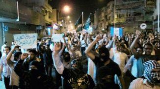 Shia Protest the Killing of the Shia Boy by Saudi Forces