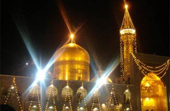 Shrine Imam Raza a.s , Mashhaad