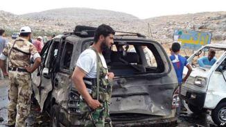 Syrian Terrorist Group