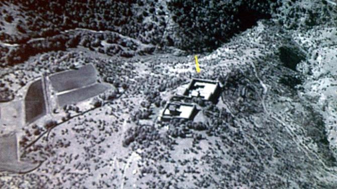 US Surveillance of Pakistan's Atomic Program