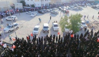 Bahraini police brutally quashes protest at funeral