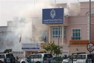 Bahrain's Oppostion Partty Al Wefaq's HQ Assaulted by Regime Forces
