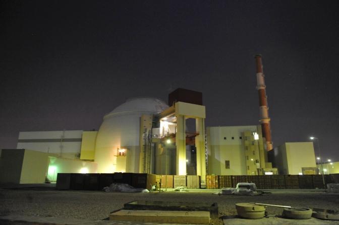 Irani Bushehr Nuclear Plant Under Threat from terrorist