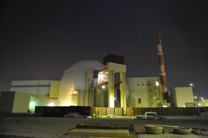 Irani Bushehr Nuclear Plant Under Threat from terrorist