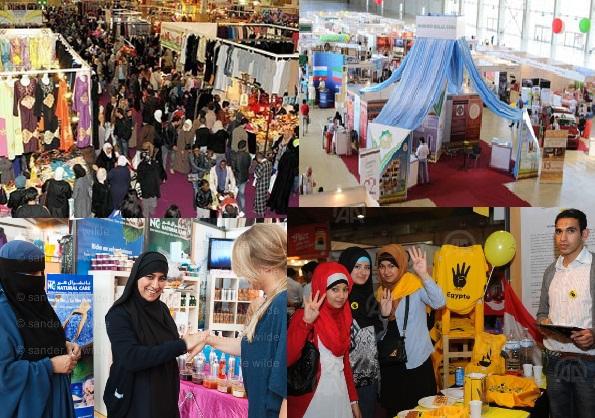 Islamic Fair In Brussels