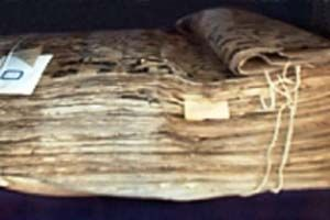 Rare Copy of Holy Quran found in Ukraine