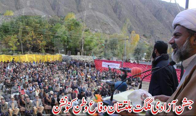 Agha Raja Nasir Abbas Jafri  @ Difa e Watan Convention , 3 Nov ,2013 , Gigit - Baltistan. a