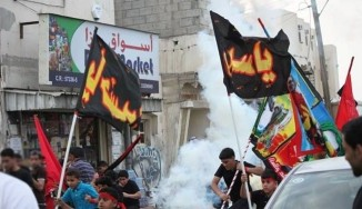 Bahrain violates religious rights, attacks Ashura ritual