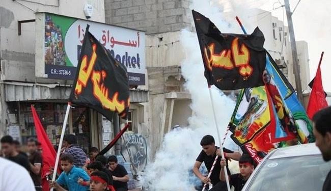Bahrain violates religious rights, attacks Ashura ritual