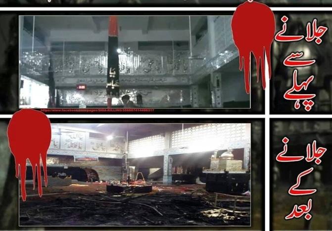Imambargah Burnt by SSP terrorist in Rawalpindi , 2013