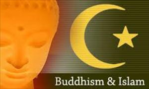 Islam - Buddhism Interfaith dialogue Held in Iran , 2013