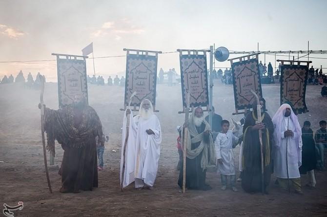 Kheimi Koubi Muharrma Ritual from Iran a