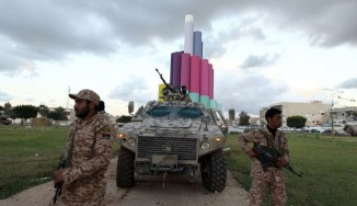 Libya declares state of emergency amid deadly unrest