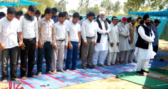 Shia Sunni Unity Prayer