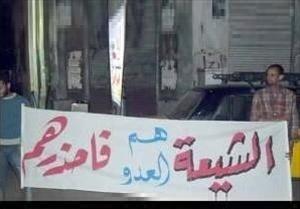 Anti Shia Banners in Egypt