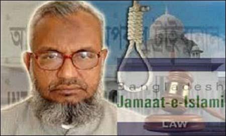 Jamaat e Islami Bangladesh Terrorist Mirpuri Qasai Abdul Qadir Mullah