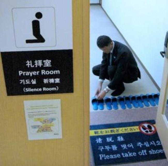 Muslim Friendly Airports in Japan