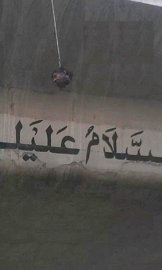 Saleem Raza Beheaded and hanged on Sohrab Goth Bridge in Karachi