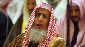 Saudi Grand Mufti