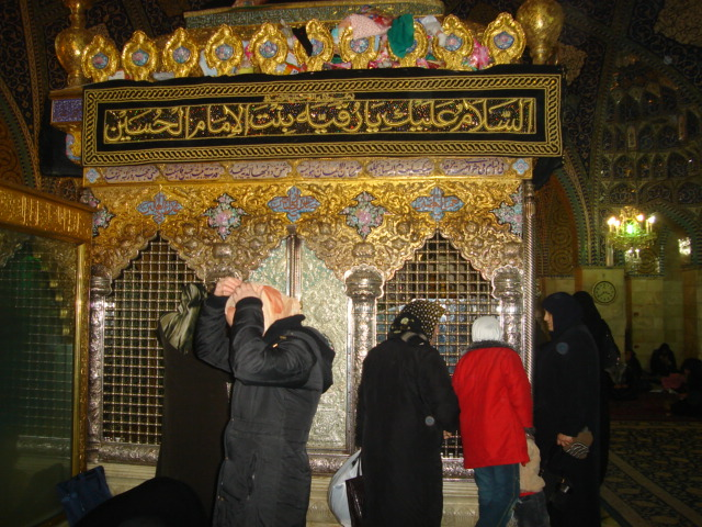 Shrine of Bibi Sakina Bint Al Hussain ( Ruqaiya )