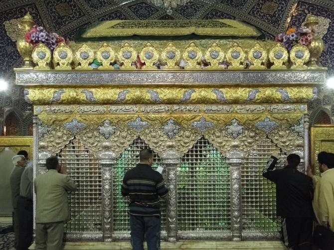 Zarih of Sakina bint al Hussain , Damascus