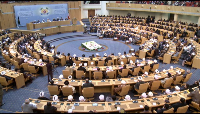 27th International Unity Conference in Tehran , Iran a