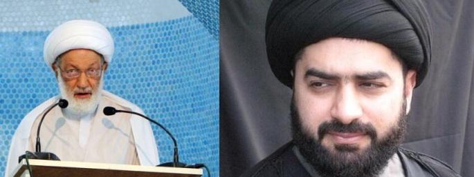 Bahrain's Shia Cleric Sh. Essa & Mehmood Al Musawi