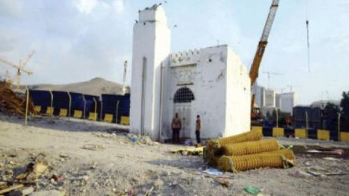 Makkah's Historic Well