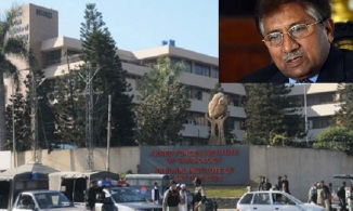Pakistan Ex President General Musharaf Admitted to AFIHS , Islamabad , Pakistan