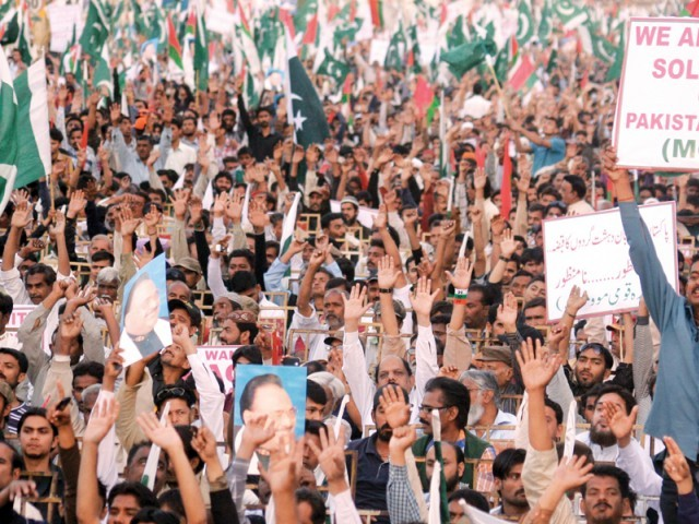 MQM Organizes Rally to support LEAs against Taliban