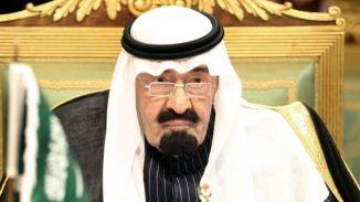 Saudi Dictator Monarchy
