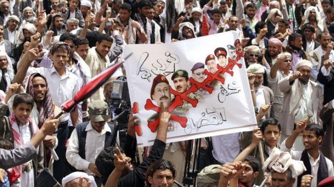 Yemeni Anti Govt Protesters