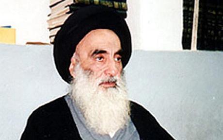 Ayatullah Syed Ali Sistani