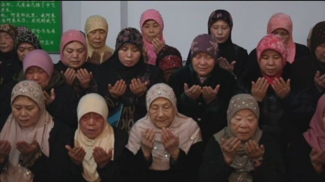Chinese Muslim Female Prayer Leaders
