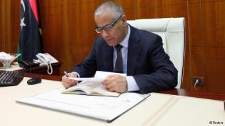 Ex Libyan PM Ali Zeidan