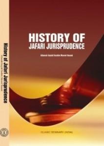 History of Jafri Jurisprudence