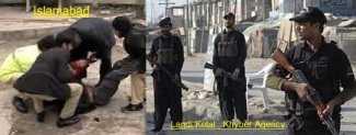 Islamabad Session Court & FC Personnel Van attacked By TTP Terrorist